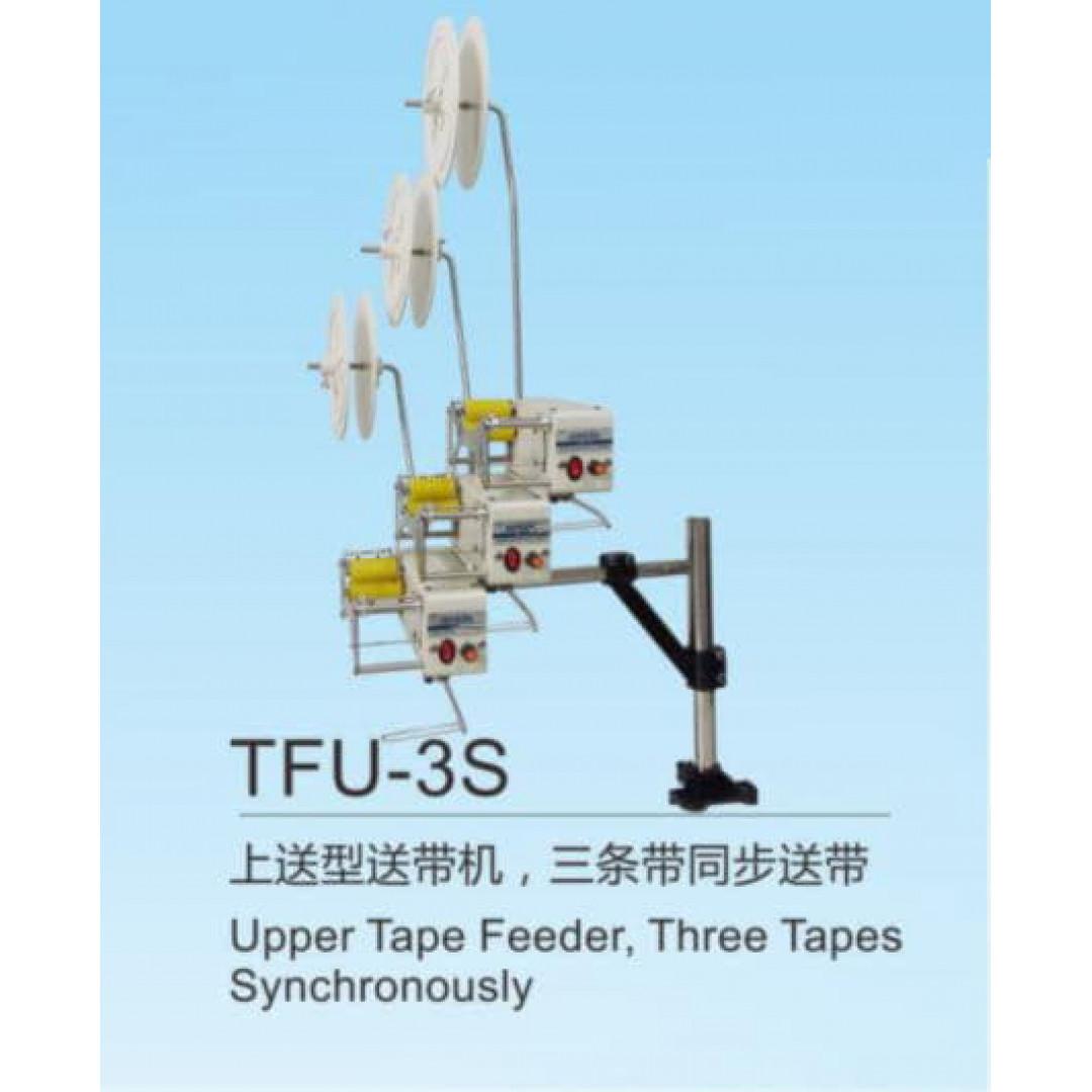 Электронный поддатчик на 3 ленты TFU-3S